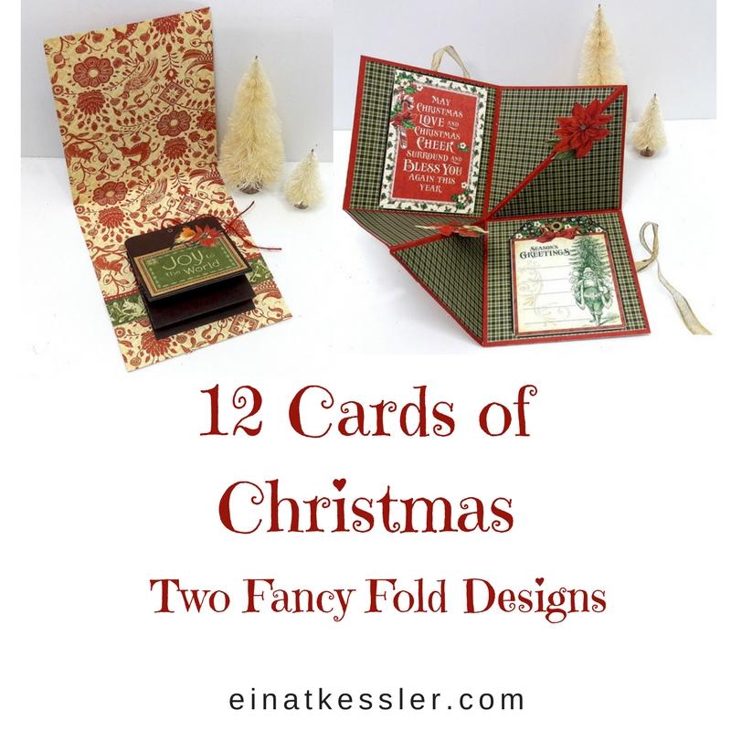 12 Cards of Christmas 2017 - Fancy Fold Cards - Einat Kessler