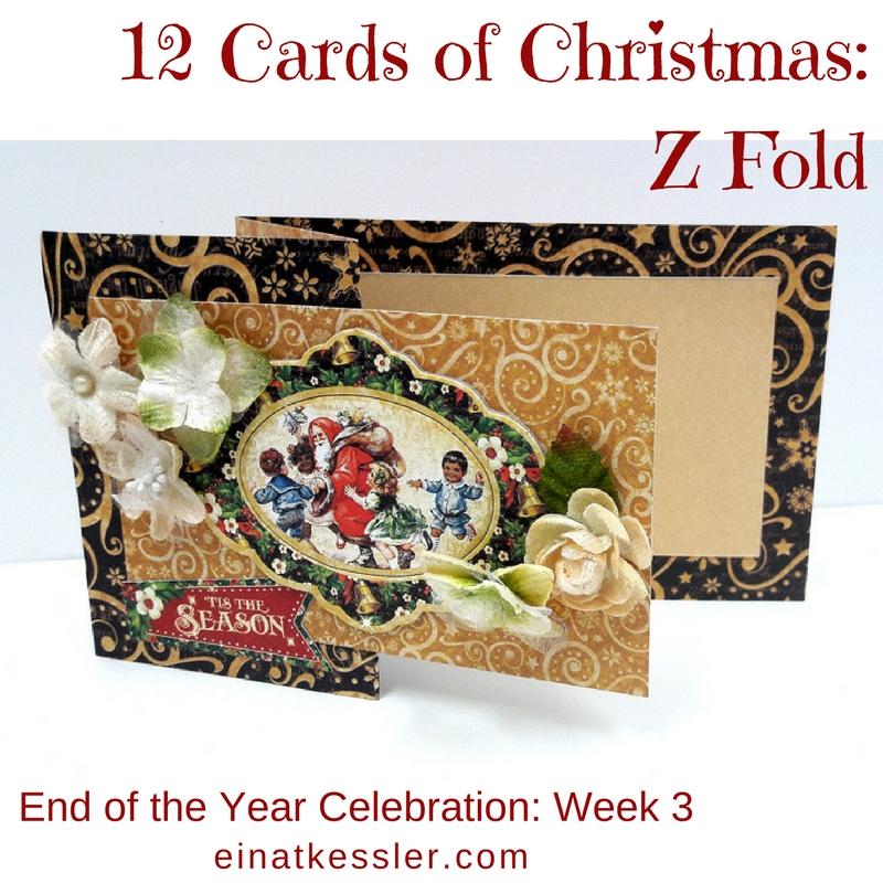 12-cards-of-christmas-z-fold